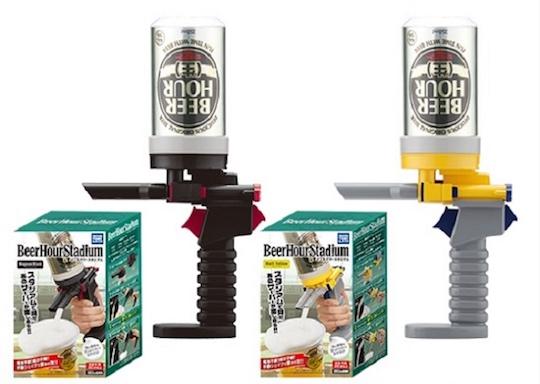 beer hour uriko salesgirl baseball match game foamy froth drink dispenser