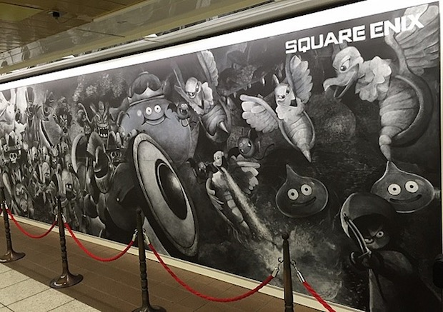 dragon quest video game chalkboard art shinjuku station mural renarena anniversary