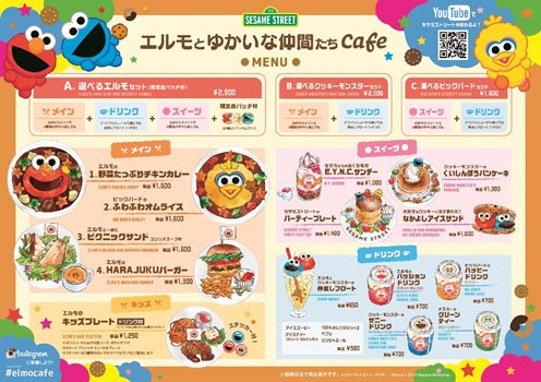 Open Sesame Cafe Menu