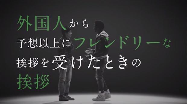 japanese green tea namacha kirin greeting foreign racist