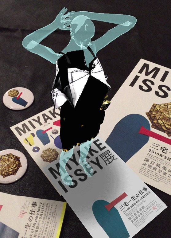miyake issey exhibition augmented reality technology app fashion
