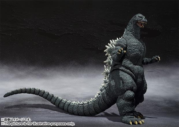 sh monsters arts kou kyou kyoku godzilla 1989 biogoji biollante model