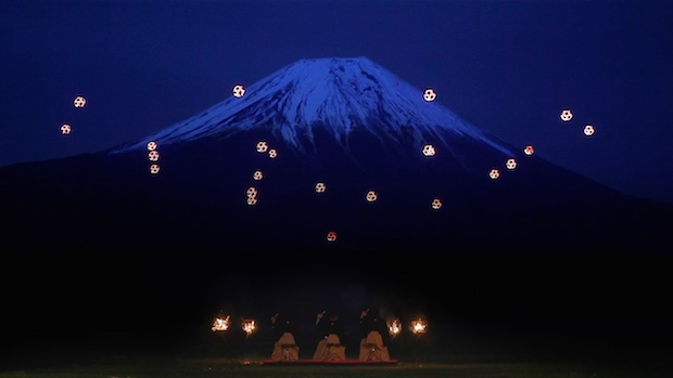 mount fuji drone sky magic shamisen performance music