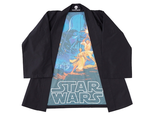 star wars hanten trove wa-robe