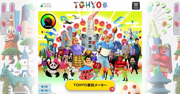 tohyo-to tokyo government campaign voter election