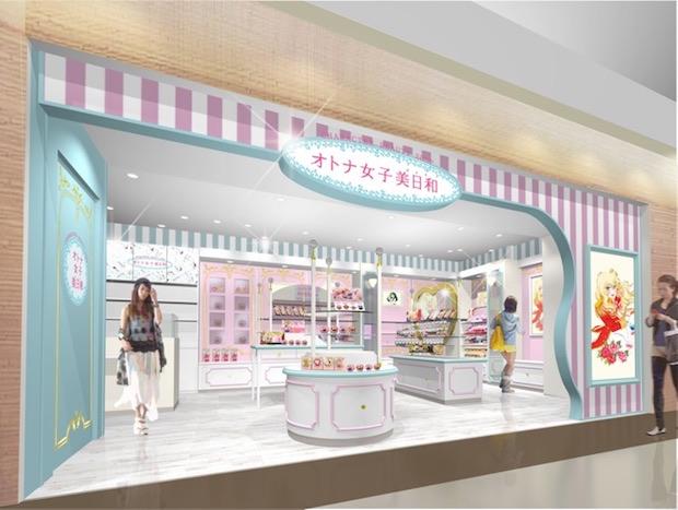 sailor moon store bandai shop tokyo station biyori joshi otona character street