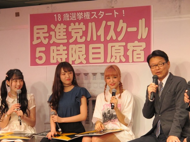 election upper house councillors young voters japan democratic party minshinto