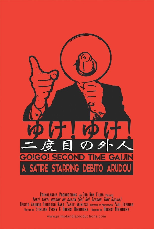 go go second time gaijin japanese ultranationalist mockumentary arudo debitou film