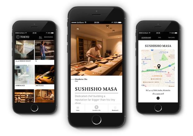 people make places tokyo concierge service