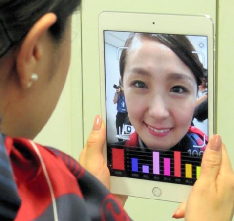 shiseido smile app