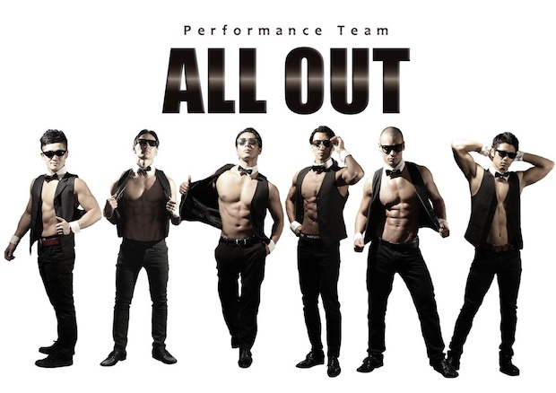 allout muscles cafe tokyo muscular stripper male men tokyo japan