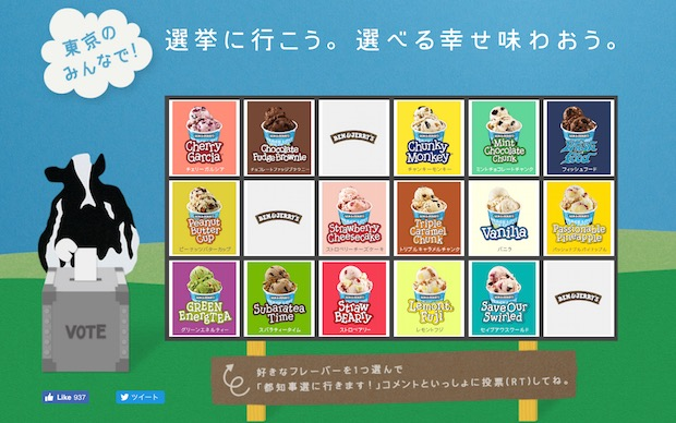 ben & jerrys free ice cream election voters tokyo governor election 2016