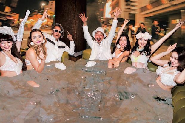mud bath gata bar tokyo commune246 japan saga prefecture