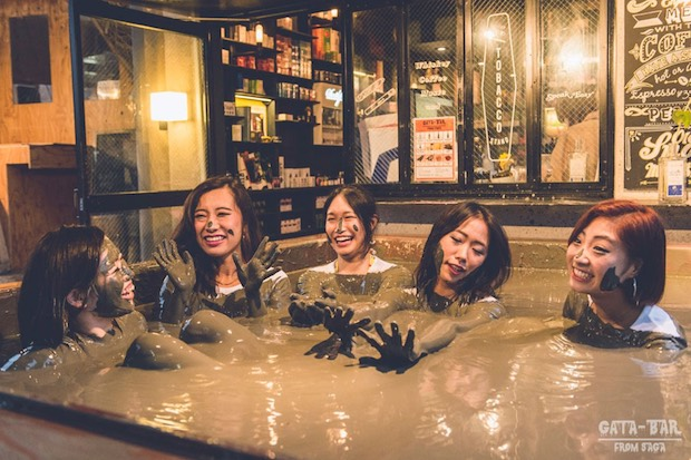 mud bath gata bar tokyo commune246 japan saga prefecture