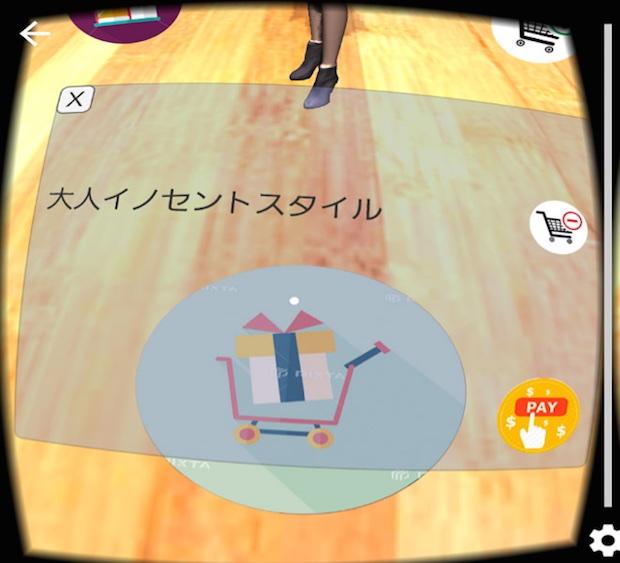 kabukipedir virtual reality shopping device japan voice chat technology