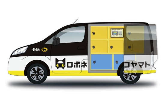 roboneko yamato self-driving driverless courier delivery japan