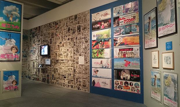 studio ghibli expo exhibition roppongi hills tokyo