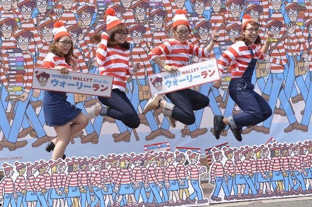 wheres wally waldo cosplay costume dress-up event japan osaka aichi tokyo