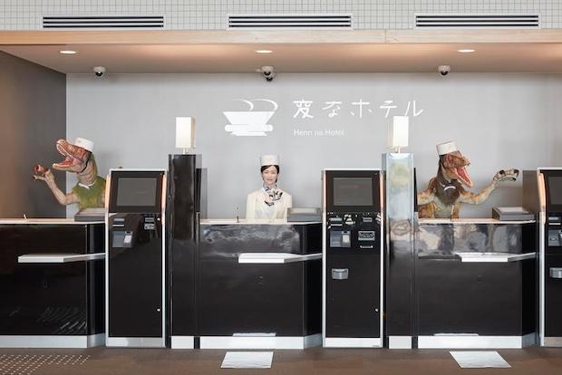 henn na hotel tokyo disney resort osaka aichi robot technology japan