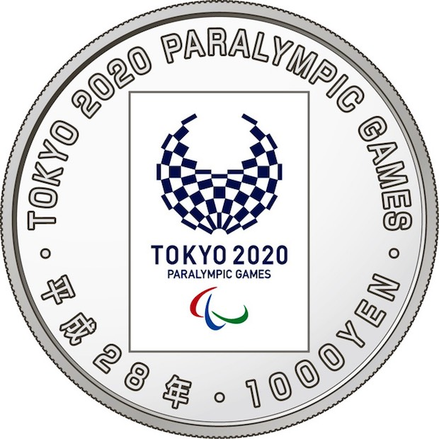 tokyo 2020 olympic paralympic games commemorative coins