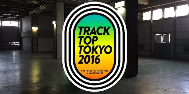 track top tokyo cycling velodrome hipster event