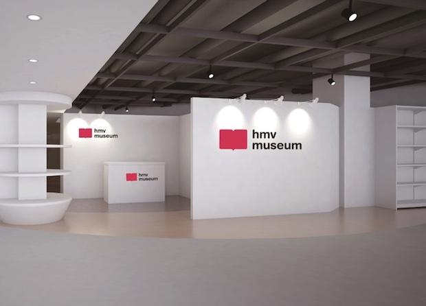 hmv shibuya museum store vinyl tokyo