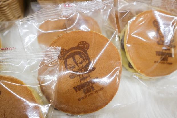 the guest cafe diner shibuya ikebukuro parco yowamushi pedal pop-up manga anime