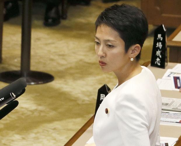 renho murata japanese haafu politician