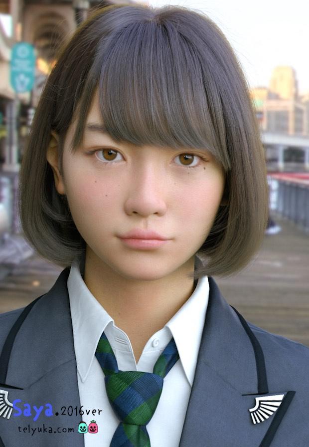 saya telyuka schoolgirl digital 2016 japan