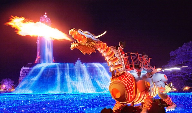 dragon japan theme park huis ten bosch breathe fire