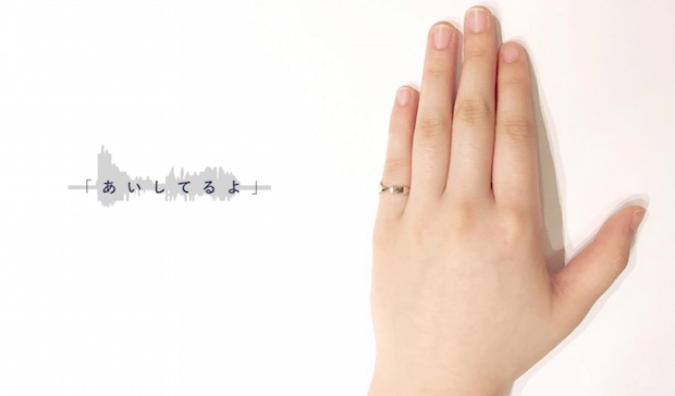 encode ring japanese custom made vocal waveform jewelry voice message
