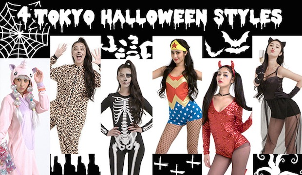 tokyo halloween styles clothes costumes h&m