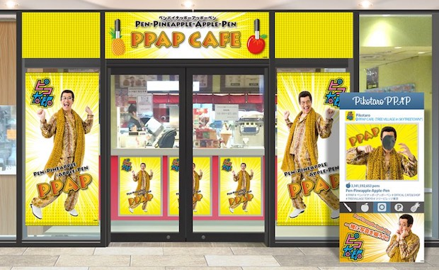 ppap pen pineapple apple song piko taro song tokyo cafe