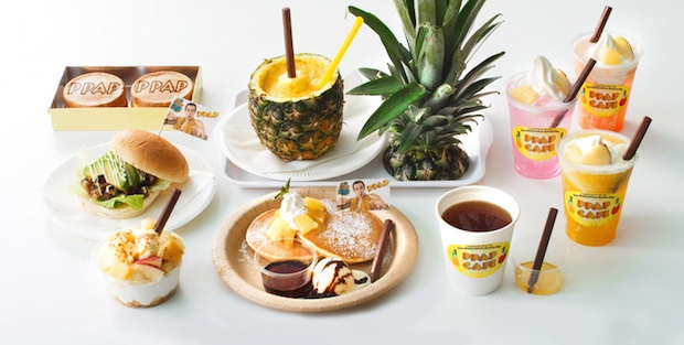 ppap pen pineapple apple song piko taro song tokyo cafe