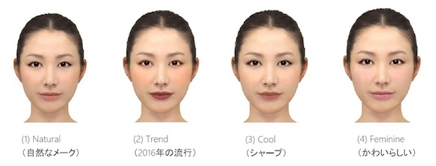 shiseido telebeauty virtual makeup video conference telecommuters