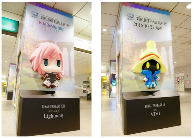 shibuya station keio line inokashira final fantasy characters hug ads columns