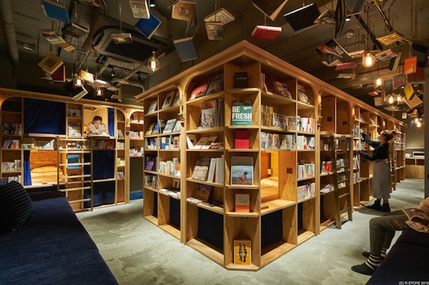 book and bed tokyo kyoto gion bookstore hotel japan