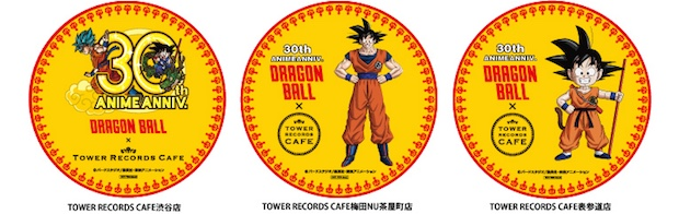 dragon ball tower records cafe tokyo osaka