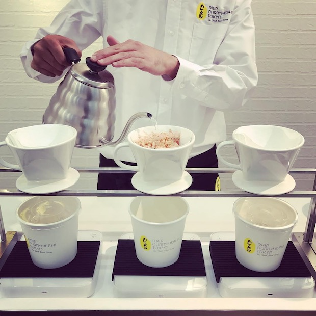 drip currymeshi tokyo curry shibuya coffee filter station yamanote line platform