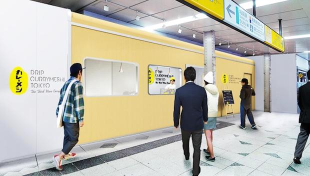 drip currymeshi tokyo curry shibuya coffee filter station yamanote line platform