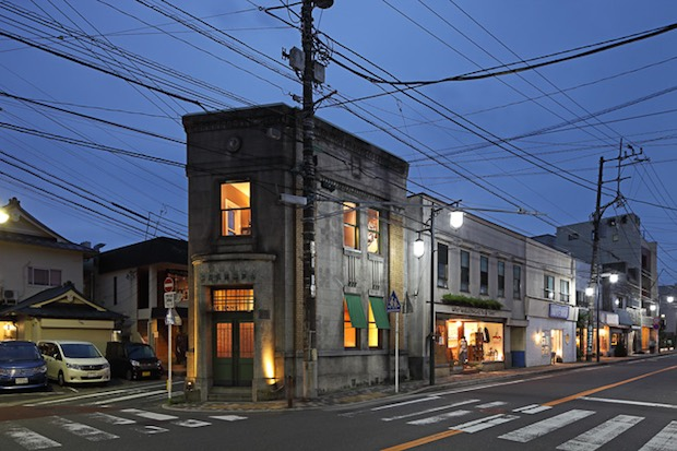 the bank bar kamakura masamichi katayama wonderwall