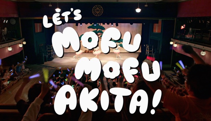 mofu akita prefecture dog inu music video idol promotion