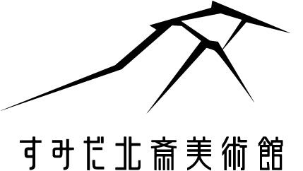 sumida hokusai museum tokyo kazuyo sejima ukiyoe logo