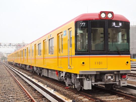 tokyo ginza line subway free wifi train
