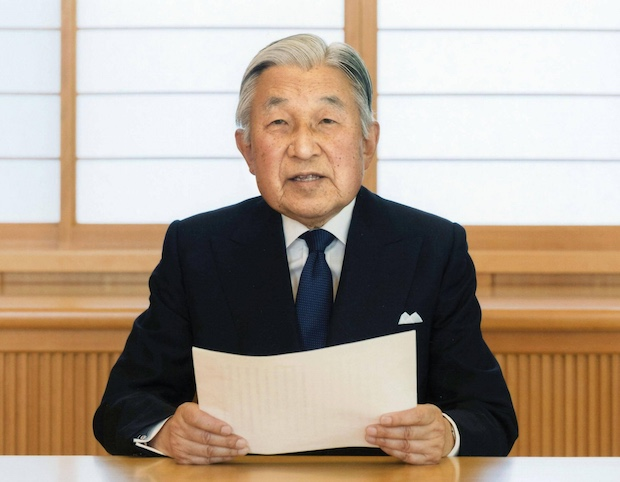 japanese emperor akihito abdication address television