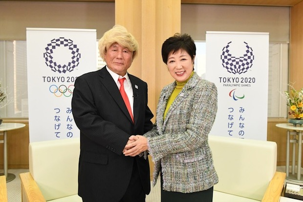 yuriko koike tokyo governor beat takeshi kitano donald trump impersonation japan