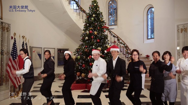 us ambassador caroline kennedy japan embassy koi song christmas