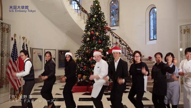 us ambassador caroline kennedy japan embassy koi song christmas