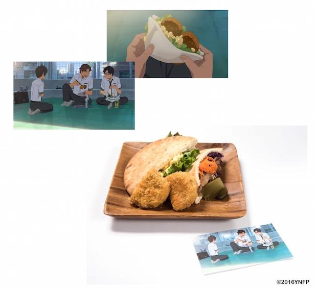 your name kiminonawa cafe tokyo nagoya anime film japan