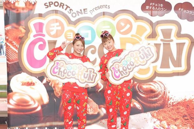Chocorun Chocolate Marathon Yokohama Japan 5